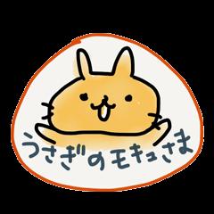 bunny of moqsama!