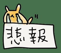 bunny of moqsama! sticker #225291