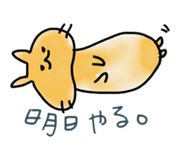 bunny of moqsama! sticker #225304