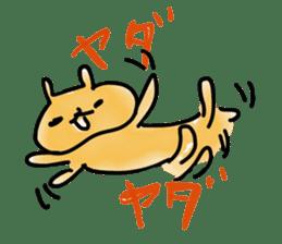 bunny of moqsama! sticker #225306