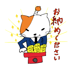 SAMURAI CAT.  office worker
