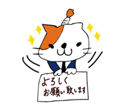SAMURAI CAT.  office worker sticker #226123