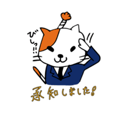SAMURAI CAT.  office worker sticker #226125