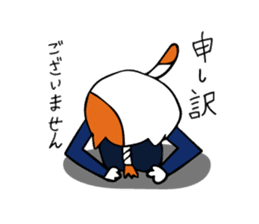 SAMURAI CAT.  office worker sticker #226126