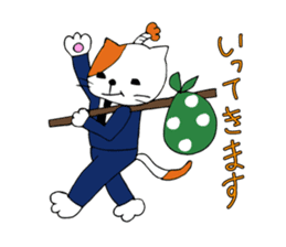 SAMURAI CAT.  office worker sticker #226135