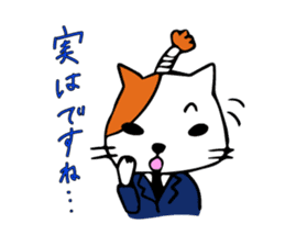 SAMURAI CAT.  office worker sticker #226137
