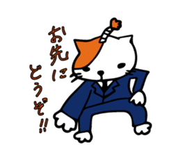 SAMURAI CAT.  office worker sticker #226139