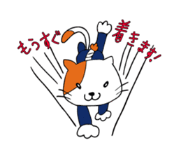 SAMURAI CAT.  office worker sticker #226140