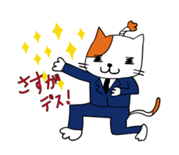 SAMURAI CAT.  office worker sticker #226141