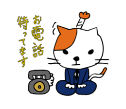 SAMURAI CAT.  office worker sticker #226144