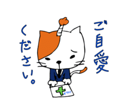 SAMURAI CAT.  office worker sticker #226147