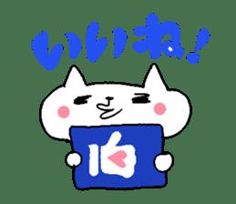 Nekoshi sticker #227642