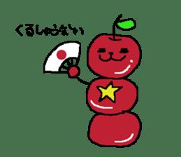 Nekoshi sticker #227644