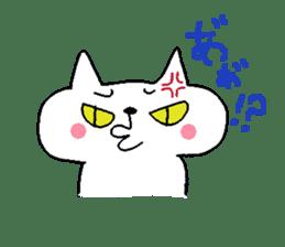 Nekoshi sticker #227647