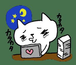 Nekoshi sticker #227664
