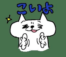 Nekoshi sticker #227665