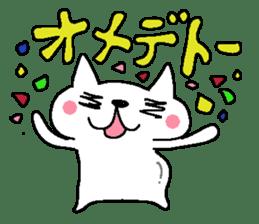 Nekoshi sticker #227670