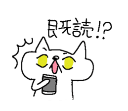 Nekoshi sticker #227678