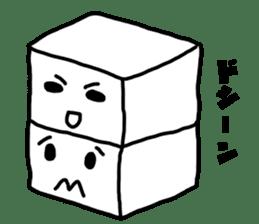 Tofu chan vol.1 sticker #228208