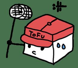 Tofu chan vol.1 sticker #228219
