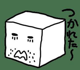 Tofu chan vol.1 sticker #228224