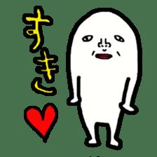 Nekurakonbu Vol.1 sticker #229644