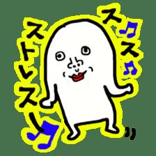 Nekurakonbu Vol.1 sticker #229645