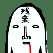 Nekurakonbu Vol.1 sticker #229647