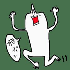Nekurakonbu Vol.1 sticker #229652