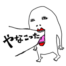 Nekurakonbu Vol.1 sticker #229653