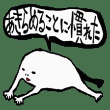 Nekurakonbu Vol.1 sticker #229654
