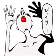 Nekurakonbu Vol.1 sticker #229657