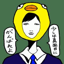 Nekurakonbu Vol.1 sticker #229659