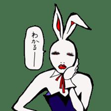 Nekurakonbu Vol.1 sticker #229660