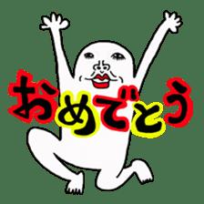 Nekurakonbu Vol.1 sticker #229661