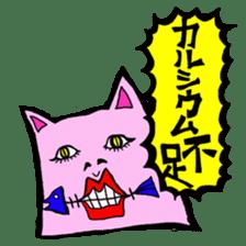 Nekurakonbu Vol.1 sticker #229663