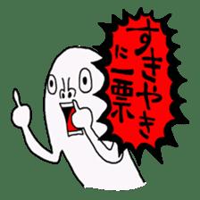 Nekurakonbu Vol.1 sticker #229664