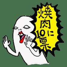 Nekurakonbu Vol.1 sticker #229665