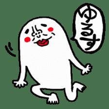 Nekurakonbu Vol.1 sticker #229668
