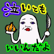 Nekurakonbu Vol.1 sticker #229674