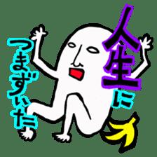 Nekurakonbu Vol.1 sticker #229675