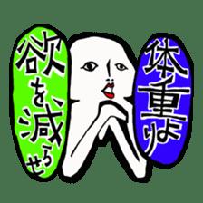 Nekurakonbu Vol.1 sticker #229676