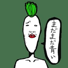 Nekurakonbu Vol.1 sticker #229679