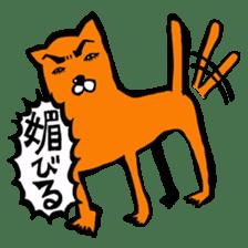 Nekurakonbu Vol.1 sticker #229680