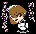 "maid girls ""mirinia."" sticker #230164"