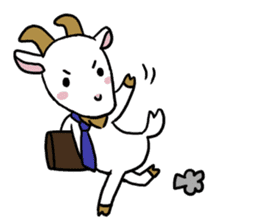 Little goat, May & Rio sticker #230541
