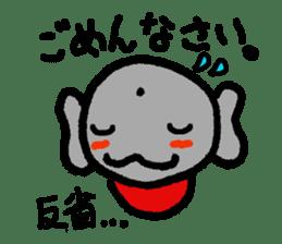 Jizocchi sticker #232449