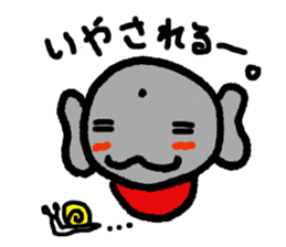 Jizocchi sticker #232463