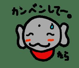 Jizocchi sticker #232464