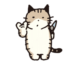 Pouch the cat sticker #233624